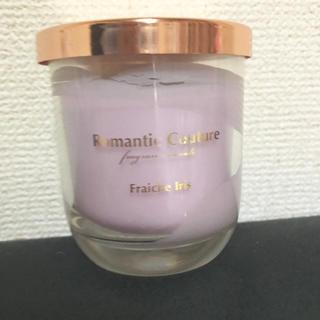 フランフラン(Francfranc)のフランフラン アロマキャンドル fraiche iris(キャンドル)