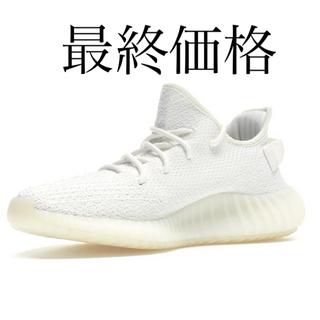 adidas - 【27cm】YEEZY BOOST 350 V2 TRIPLE WHITE