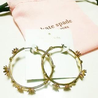 kate spade new york - 【新品】kate spade ケイトスペード ピアス フープ loves me
