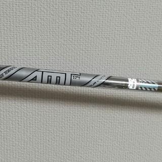 ミズノ(MIZUNO)のmizuno フライハイ シャフト 3アイアン 単品 AMT DG S200(クラブ)