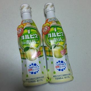 アサヒ(アサヒ)の18年ぶりの旬の青リンゴカルピス!限定販売!(フルーツ)