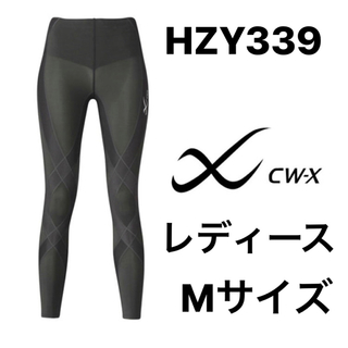 ワコール(Wacoal)の試着のみ⭐︎ワコール CW-X(トレーニング用品)