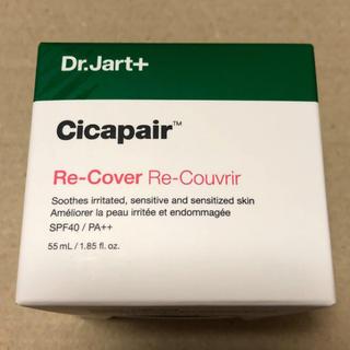 Dr. Jart+ - ドクタージャルト シカペア リカバー
