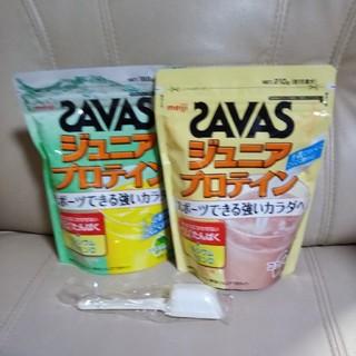 ザバスジュニアプロテイン2袋です。
