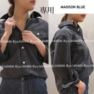 マディソンブルー(MADISONBLUE)の美品⭐️マディソンブルー/ハンプトン バックサテン シャツ/1/S〜M/ブラック(シャツ/ブラウス(長袖/七分))