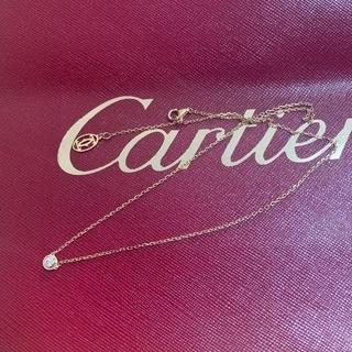 Cartier - Cartierカルティエ ディアマン レジェ ネックレス