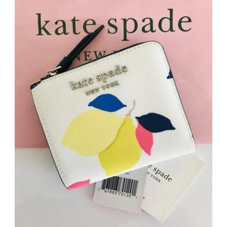 kate spade new york - 人気★Kate spade レモンお財布 small lemon wallet