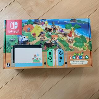 Nintendo Switch - Nintendo Switch 任天堂スイッチ本体 あつまれどうぶつの森セット
