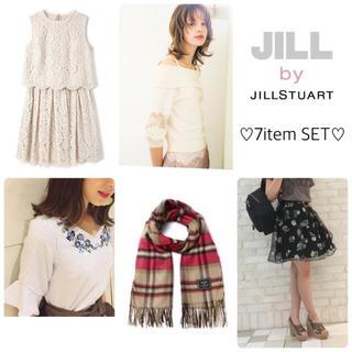 ジルバイジルスチュアート(JILL by JILLSTUART)の【7点SET】全部ジルバイ♡まとめ売り(セット/コーデ)