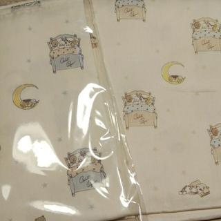 ジェラートピケ(gelato pique)のジェラートピケのハギレ生地2枚セットC(生地/糸)