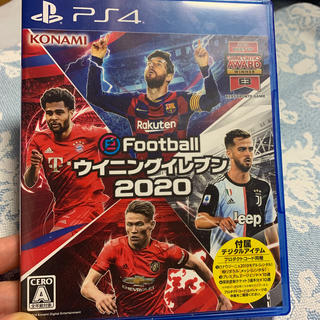 コナミ(KONAMI)のeFootball ウイニングイレブン 2020 PS4(家庭用ゲームソフト)