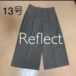 ReFLEcT - 美品❗️★リフレクト ガウチョパンツ ワイドパンツ 13号