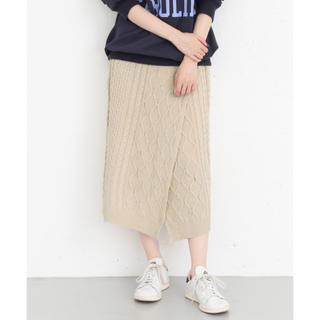 ケービーエフ(KBF)のKBF ケーブルラップ風スカート(ひざ丈スカート)