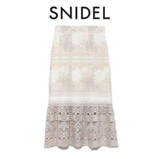 snidel - SNIDEL レースマーメイドスカート ベージュ サイズ0