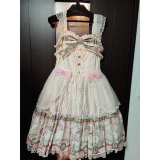 Angelic Pretty - Angelic Pretty Daydream Carnival JSK.KC白