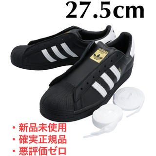 adidas - 【新品】ADIDAS SUPERSTAR LACELESS BLACK 27.5