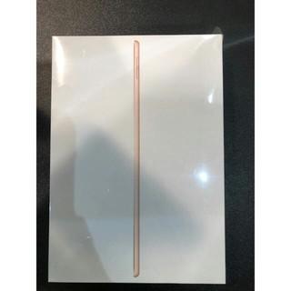 iPad - 未開封iPad Air3 64GB Wi-Fi&Cellular SIMFree