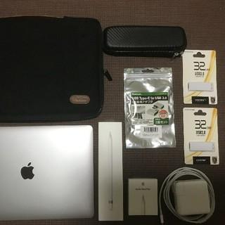 Mac (Apple) - 美品 MacBook Pro 13インチ Apple pencil,USB等