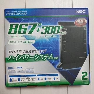 エヌイーシー(NEC)の送料込み 無線ルーター NEC AtermWG1200HS3 (PC周辺機器)