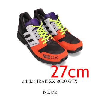 adidas - adidas IRAK ZX 8000 GTX fx0372 27cm