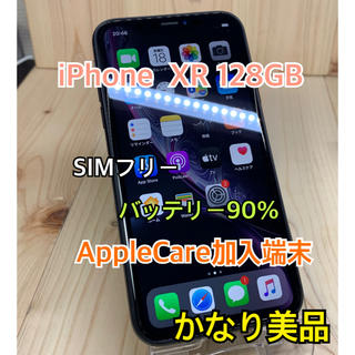 Apple - 【A】【ケア加入】iPhone XR 128 GB SIMフリー Black