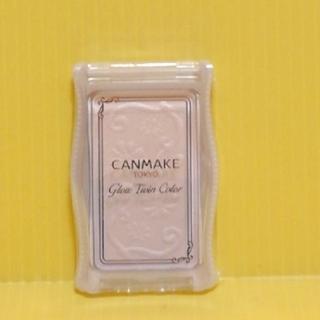 キャンメイク(CANMAKE)の新品 キャンメイク グロウツインカラー 04 サクララベンダー(フェイスカラー)