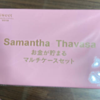 Samantha Thavasa - sweet 9月号 付録
