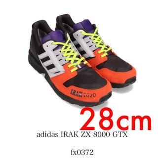 adidas - adidas IRAK ZX 8000 GTX fx0372 28cm
