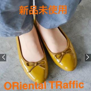 オリエンタルトラフィック(ORiental TRaffic)の新品未使用 オリエンタルトラフィックのWA!KARU バレエシューズ(バレエシューズ)