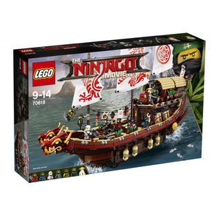 Lego - レゴ(LEGO)ニンジャゴー 空中戦艦バウンティ号 70618