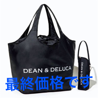 DEAN & DELUCA - DEAN & DELUCA レジカゴバック&保冷ボトルの2点セット
