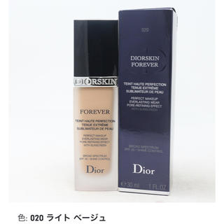 ディオール(Dior)のDior スキン フォーエバー フルイドファンデーション #20 標準色(ファンデーション)