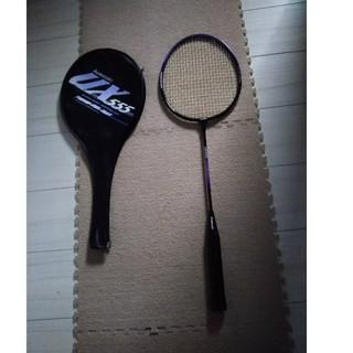 カワサキ(カワサキ)のバドミントンラケット ケース付 ux555 kawasaki(バドミントン)