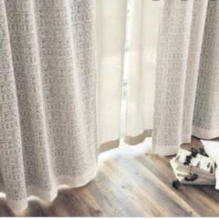 ベルメゾン(ベルメゾン)のベルメゾン 遮光カーテン 二重 レース 刺繍 レトロ 北欧 ナチュラル (カーテン)