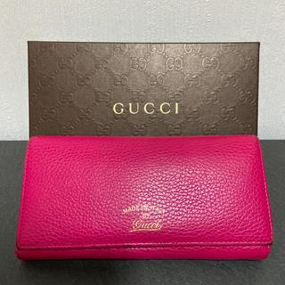 Gucci - GUCCI 長財布 ピンク 可愛い