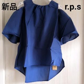 アルピーエス(rps)のr.p.s オープンショルダーブラウス(シャツ/ブラウス(半袖/袖なし))