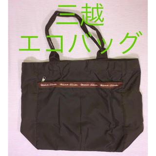 ミツコシ(三越)の三越 エコバッグ ポータブルバッグ(エコバッグ)
