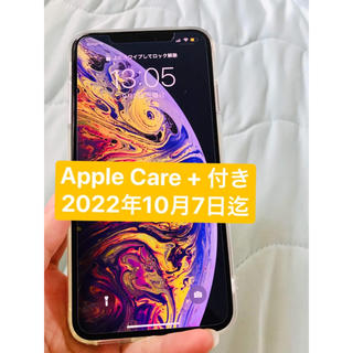Apple - IPHONE XS MAX 256GB SIMフリー APPLE CARE+付き