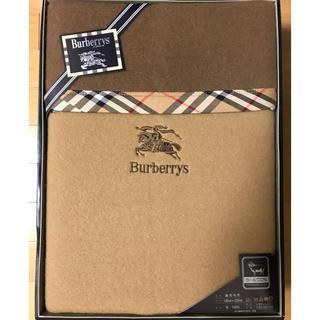 バーバリー(BURBERRY)のバーバリー ウール 毛布(毛布)