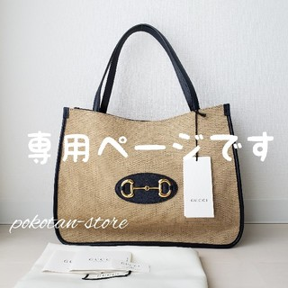 Gucci - 極美品【グッチ】ホースビット 1955 日本限定  トートバッグ ショルダー