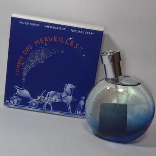 Hermes - HERMES ロンブルデメルヴェイユ  50ml