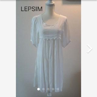 レプシィム(LEPSIM)のLEPSIM  チュニック  ワンピース(チュニック)