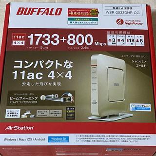 Buffalo - バッファローwifiルーター wsr-2533dhi-cg