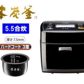 三菱 - 新品三菱本炭釜炊飯器5.5合炊き