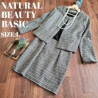 NATURAL BEAUTY BASIC - ナチュラルビューティーベーシック ツイード ワンピース スーツ セットアップ