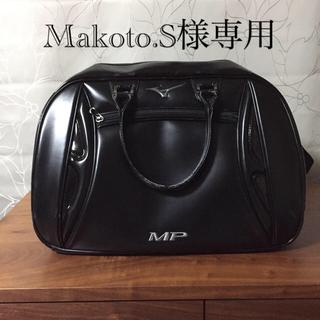 ミズノ(MIZUNO)のミズノプロ ゴルフバッグ(バッグ)