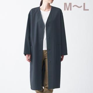 ムジルシリョウヒン(MUJI (無印良品))の無印良品   コットンリヨセルノーカラーコート  婦人M~L・ダークグレー (ロングコート)