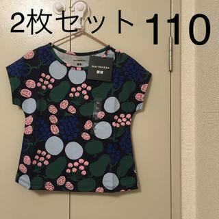 マリメッコ(marimekko)のmarimekko UNIQLO  2020ss キッズTシャツ 2枚セット (Tシャツ/カットソー)