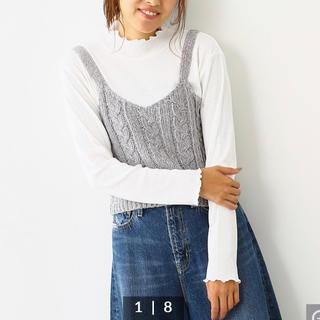 ロデオクラウンズワイドボウル(RODEO CROWNS WIDE BOWL)のRodeoCrowns 美品 ケーブルニットキャミ フリルハイネックロンTセット(Tシャツ(長袖/七分))