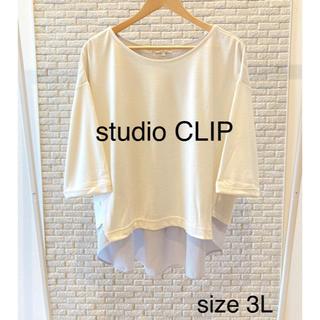 スタディオクリップ(STUDIO CLIP)のstudio CLIP N-リップルXストライプPO 3L 未使用品(カットソー(長袖/七分))